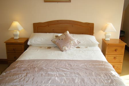 Ashfield Kenmare B&B Mountain Views - Kerry - Bed & Breakfast