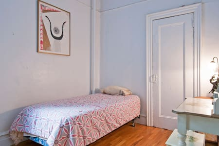 CONVENIENT NICE ROOM IN NYC