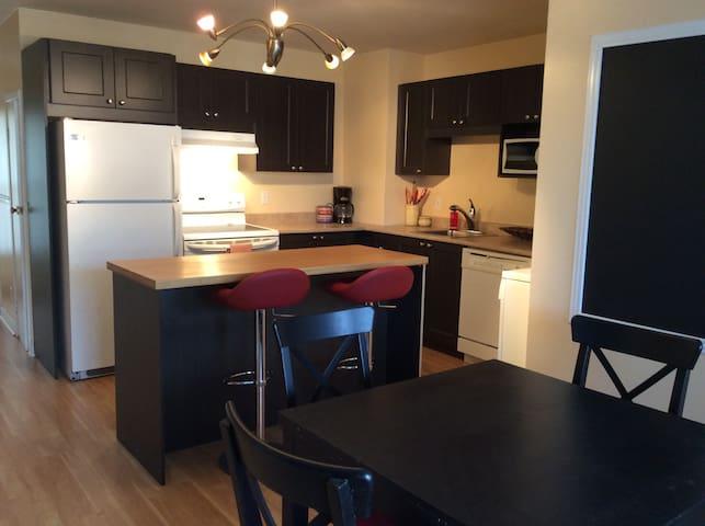Appartement au cœur de 3-rivières - Trois-Rivières - Flat