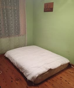 Double Bedroom - East Hills - House