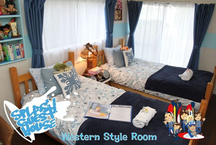 Splash Guest House *Western Room - Katsuura