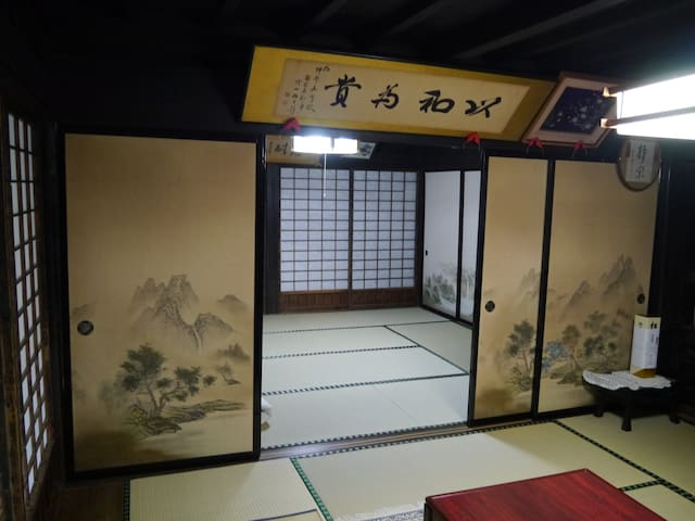 Old Japanese traditional house - Hamamatsu - Bed & Breakfast