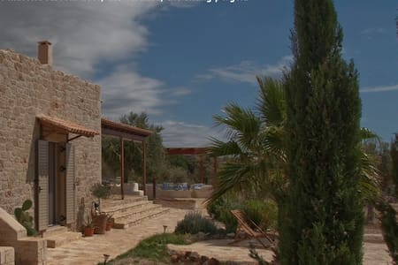 CHARMING VILLA WITH A VIEW - Kardamily - Vila