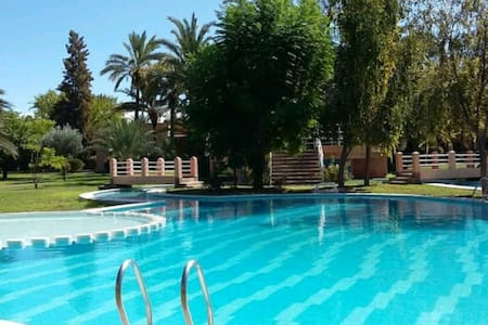 Cosy Villa with Pool, Palms Grove - Marrakech