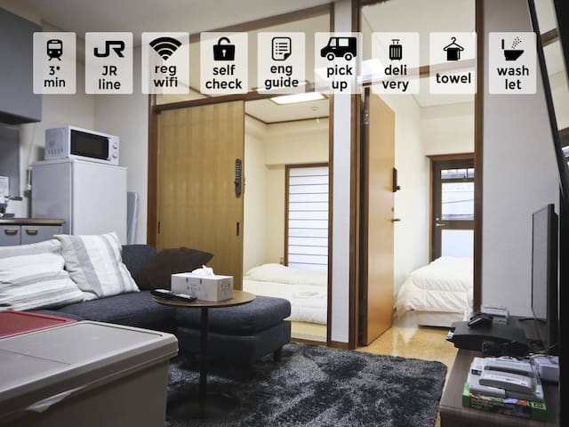 【LICENSED!】FUTON&BEDS! LOCAL STYLE LIFE! +WIFI