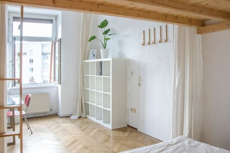 Central Apartment Great Location - Vienna