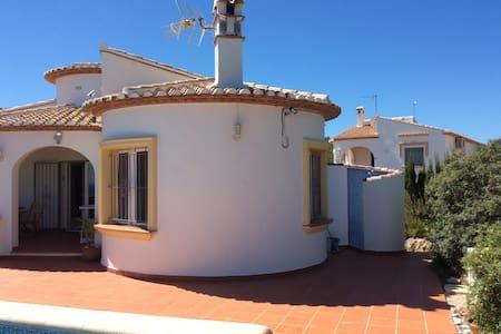 Studio vue mer piscine pres Denia - El Ràfol d'Almúnia - アパート