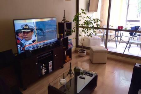 Apartamento Santiago Centro - ซานติอาโก - อพาร์ทเมนท์
