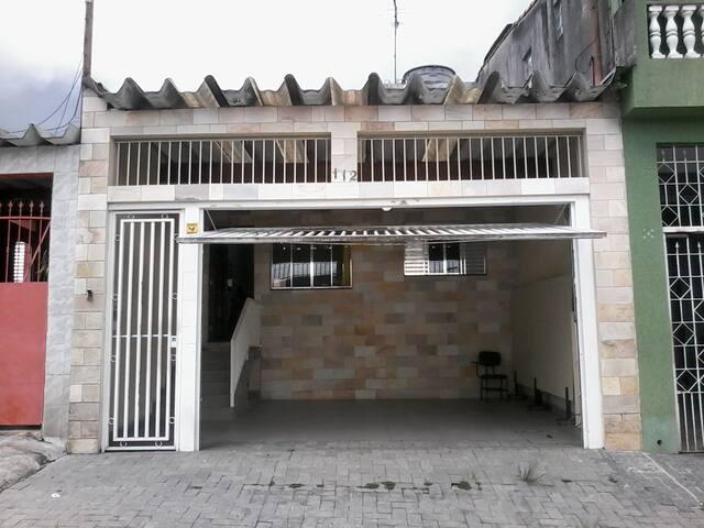 Sweet Home - เซาเปาโล - บ้าน