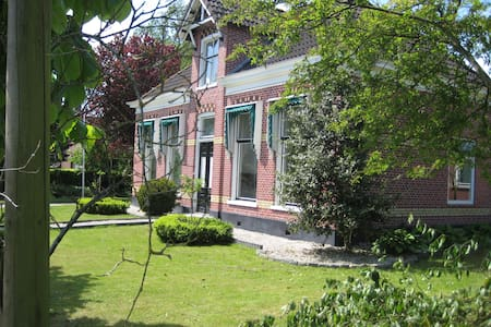 Charmant B & B met veel privacy  - Westergeest - Bed & Breakfast