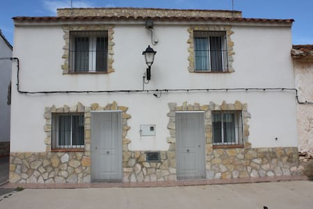 Lovely cottage for 4 in Vall d'Alba - Vall d'Alba