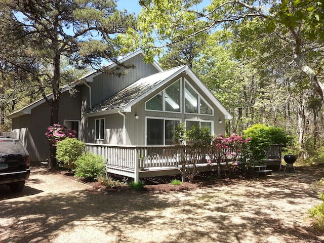Katama Retreat! 3BR/2BA/sleeps 6. - Edgartown - Casa