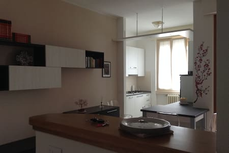 Flat 2 MXP/Milan/EXPO - Lonate Pozzolo - Apartment