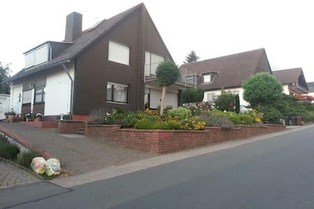 Koblenz-Erholung - コブレンツ - アパート