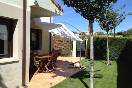 Relax y difrute en La Rioja - Sajazarra - Σπίτι