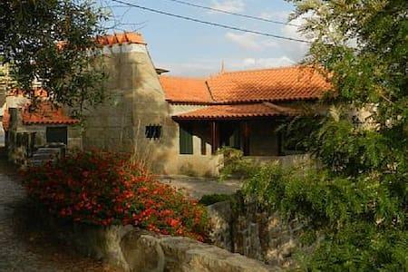 Casa de Campo em S.Lourenço - Douro - Marco de Canaveses - Villa