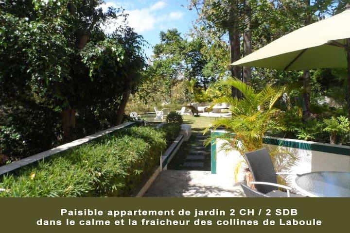 Airbnb Haiti - DANS LA FRAICHEUR  DES COLLINES - laboule - Квартира