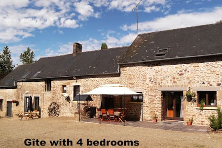 Rural gite with private garden (4-bedroom) - Loupfougères