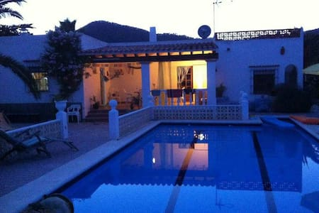 IbizaRoom2 in shared villa with pool and sea view! - Ibiza - Haus