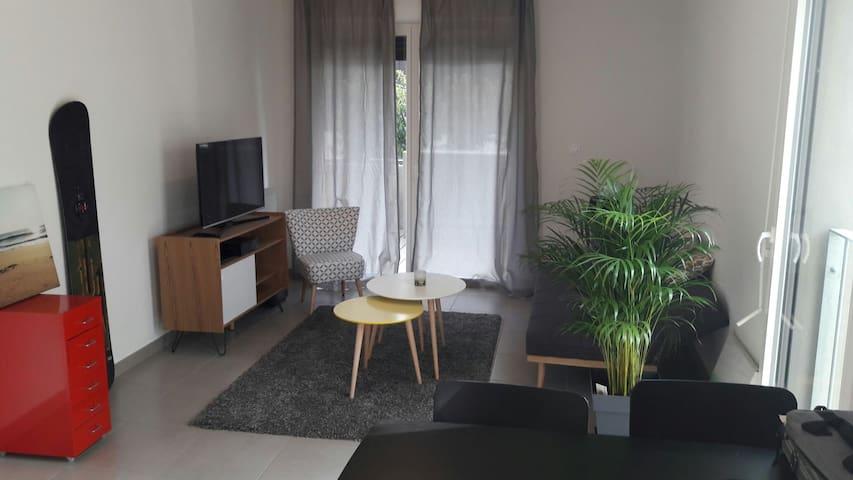 T2 avec terrasse ensoleillée - Cenon, Nouvelle-Aquitaine, FR - Lägenhet