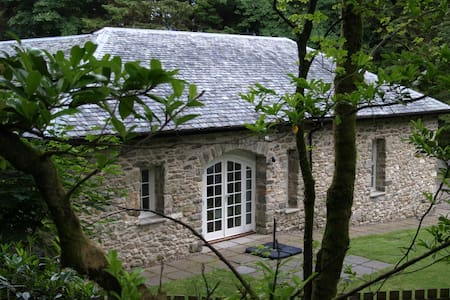 Cosy cottage in stunning location - 斯特靈(Stirling)