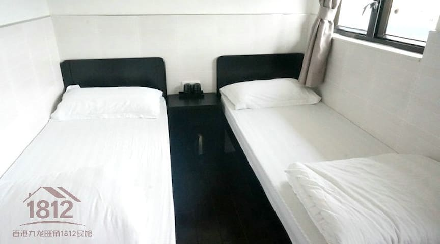 private bathroom Standard Twin Room 双床房 - Hong Kong - Appartement