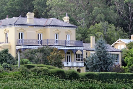 Heritage Coach House at The Rift - Bowral - บ้าน