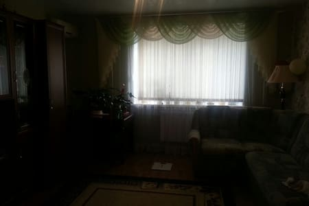 Welcome home - Volzhskiy - Apartment