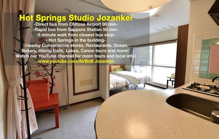 Hot springs Studio Jozankei - Sapporo - Lakás