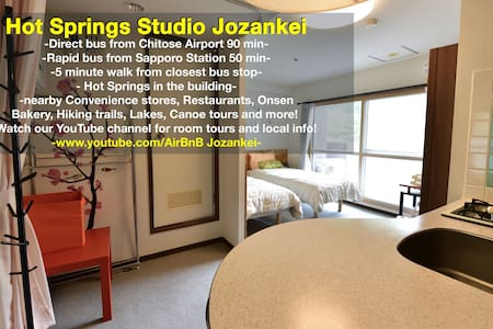 Hot springs Studio Jozankei - Sapporo - อพาร์ทเมนท์