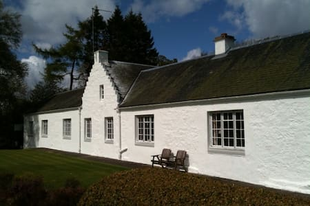 South Craighall B&B - South Lanarkshire - Bed & Breakfast