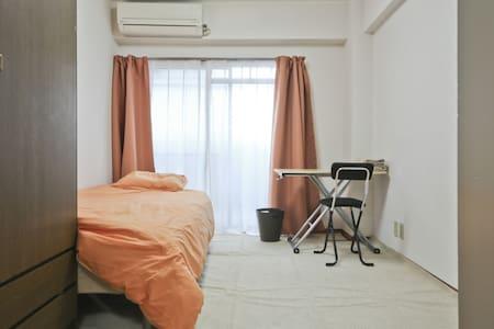 Orange Room in Tokyo - Shibuya-ku - Lägenhet