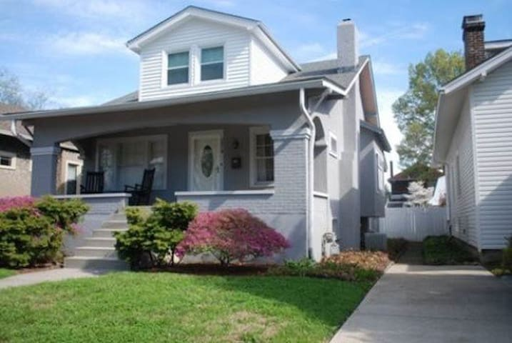 Home rental - Louisville - House