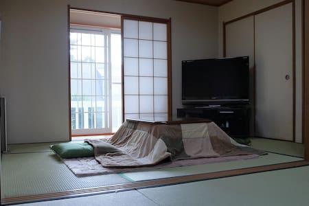 Hello クローバー - Kita-ku, Kōbe-shi - Huis
