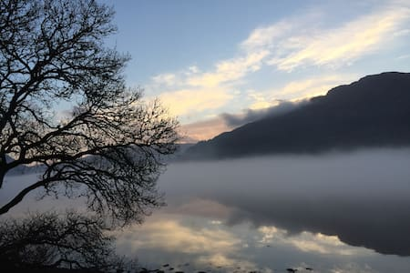 Peaceful lochside Highland retreat - Lochgoilhead