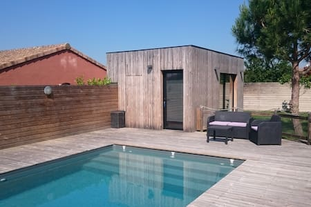 Modern Pool House-Studio  near  Toulouse/Airbus - Grenade - Huis