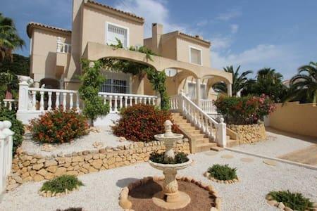 Nice Holiday House in Altea, Spain - Altea