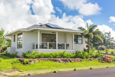 Poipu Tropical Retreat with  AC & Pool/Gym Access