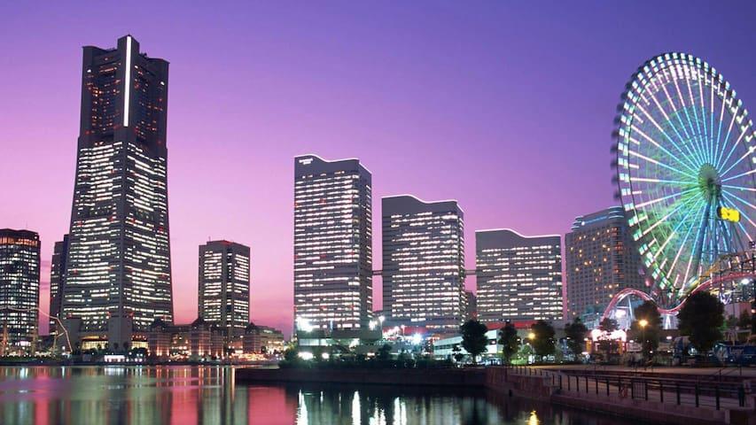 桜木町みなとみらい鎌倉や横浜にアクセス楽々 羽田空港も近い YOKOHAMAハウス - Nishi-ku, Yokohama-shi - Appartement