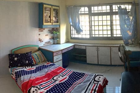 Cosy Private room