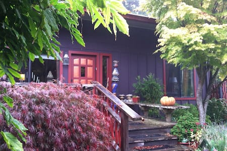 Fickle Hill GetAway - Arcata - Bed & Breakfast