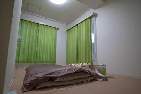 Comfortable place near Shinagawa! - Wohnung
