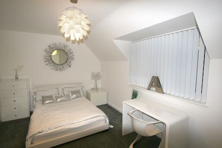 SUPERIOR location Designer room Great travel links - Doncaster - Haus
