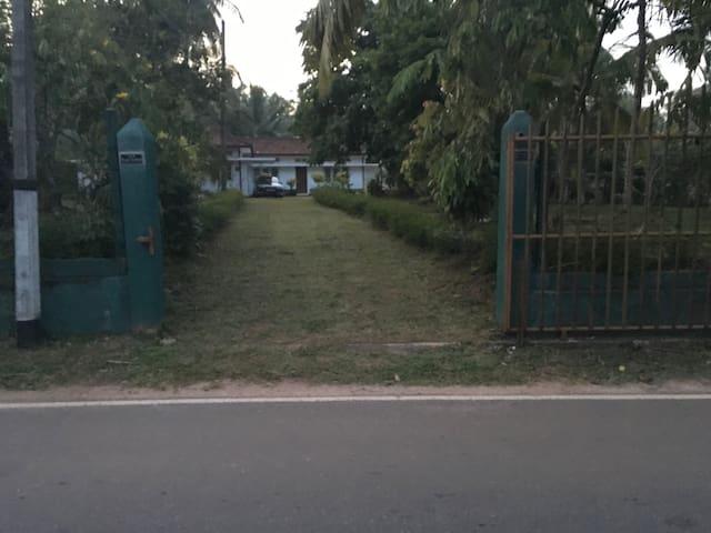 """Nidasuna Nikethan""- Recreation Villa"