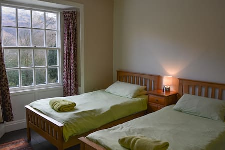 Thorney How, Twin en-suite B&B. - Grasmere