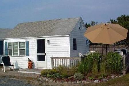 Peaceful, sweet, beachside cottage - Provincetown