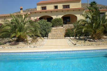 Semi-detached countryside cortijo - Sorbas - Huis
