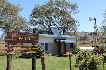 Eco Cabaña Rural en Reserva Natural, Mar del Plata - มาร์ เดล พลาตา - ที่พักธรรมชาติ