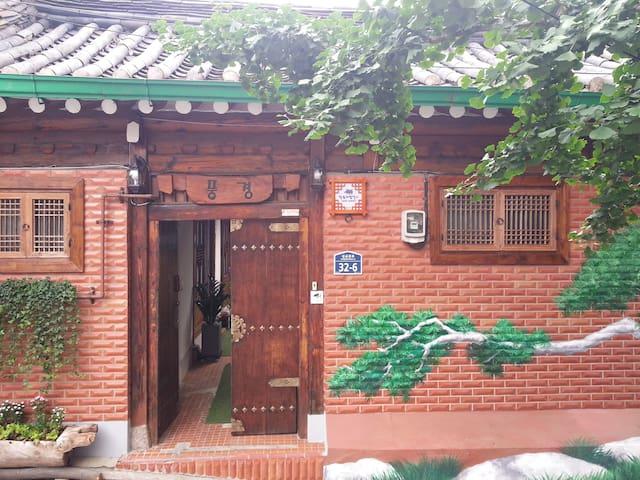 "Korean traditional house, PungGyeong ""Spring"""