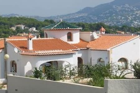 Private Villa with Pool for 8 - Teulada
